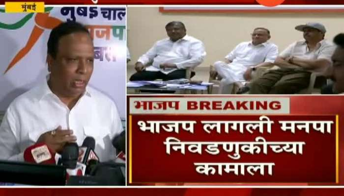 Mumbai BJP Leader Ashish Shelar On Prapration For BMC Election