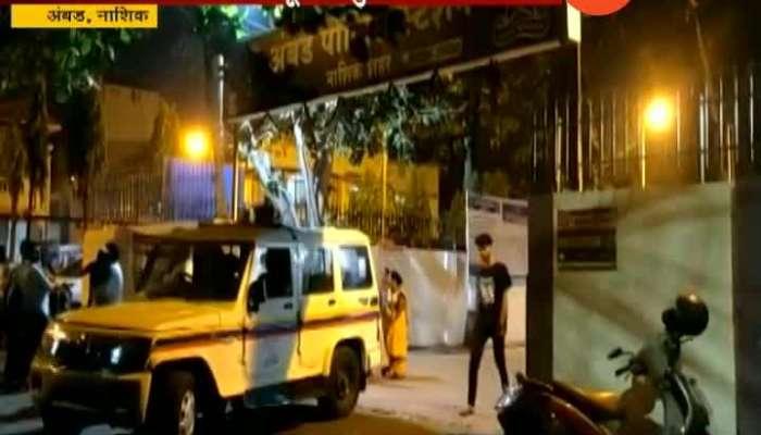 Nashik Ambad Accused Arrested In Seven Yrs Girl Rape Case