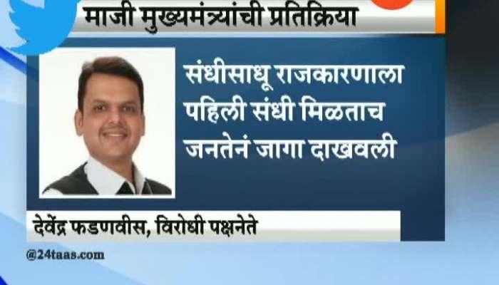 Former CM Devendra Fadnavis Tweets For BJP Karnataka Win