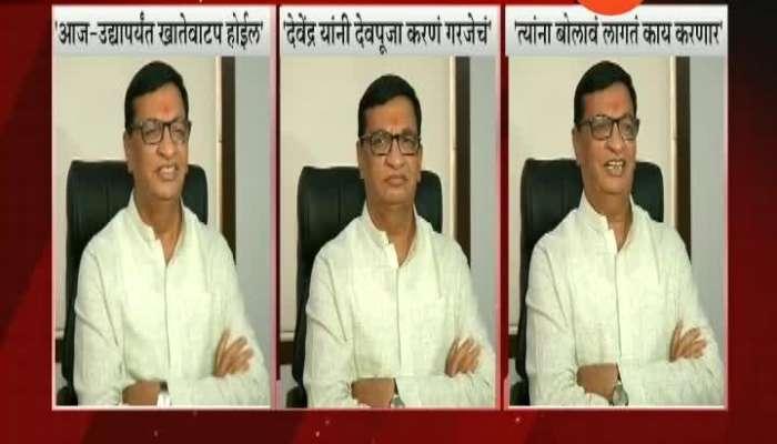 Mumbai Congress Minister Balasaheb Thorat Took Charge In Office After 11 Days