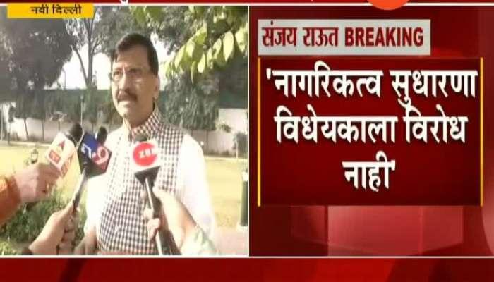 New Delhi Shivsena MP Sanjay Raut On Citizenship Amendment Bill