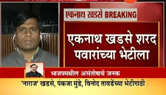 BJP Leader Eknath Khadse To Meet NCP Sharad Pawar In Delhi