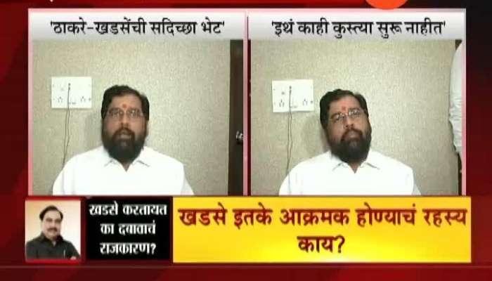 Eknath Khadse on Chandrakant Patil