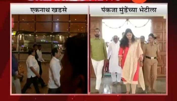 Eknath Khadse will meet Pankaja Munde