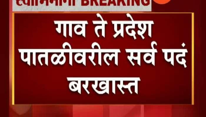 Kolhapur Raju Shetty On Swabhimani Shetkari Sanghatna