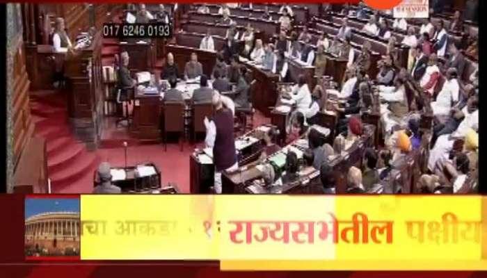 Home minister Amit Shah tables Citizenship Amendment Bill in Rajya Sabha