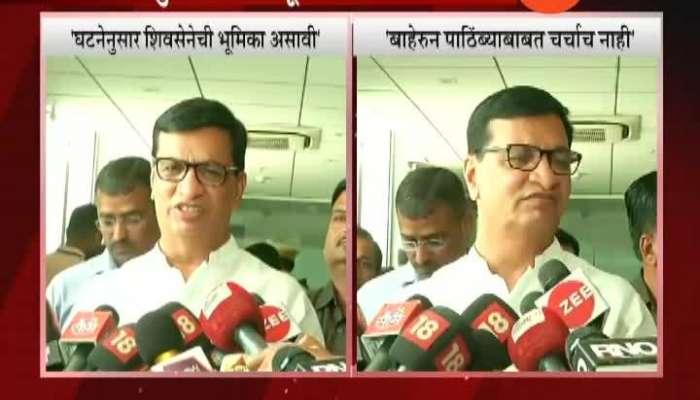 Bala Saheb Thorat On Shivsena Role In CAB