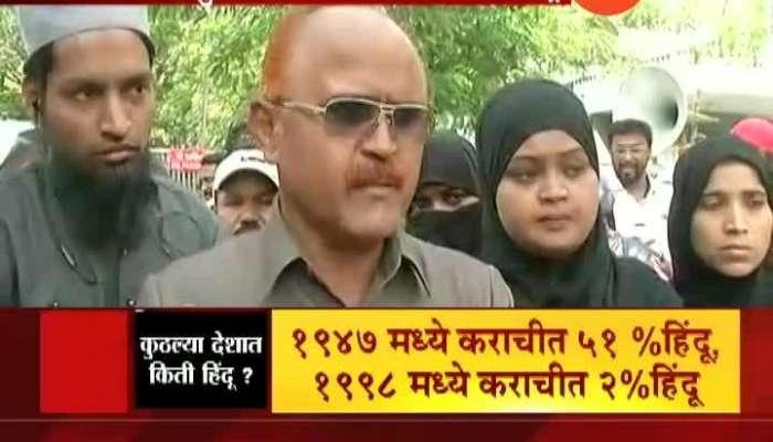 Effects Of Citizen Amendment Bill And NRC On Maharashtra