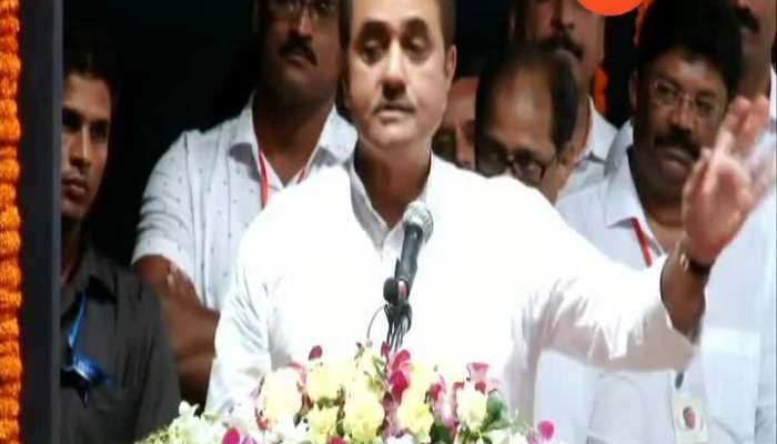Mumbai Praful Patel Speech On Sharad Pawar 80Th Birthday