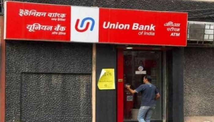 युनियन बँकेच्या खातेदारांची माहिती चोरीला, बँकेतून पैसे लांबवले