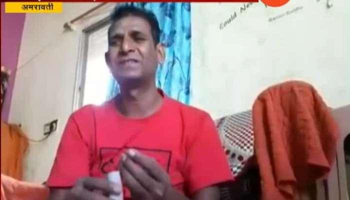 Amravati Narendra Uke Blind Mechanic