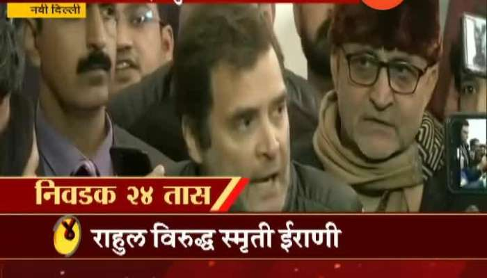 New Delhi All Women Angry On Ralhul Gandhi Remark On Rape In India
