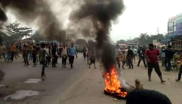 CAB : पश्चिम बंगालमध्ये हिंसाचार, रेल्वे स्थानक पेटवले तर गाड्यांची तोडफोड