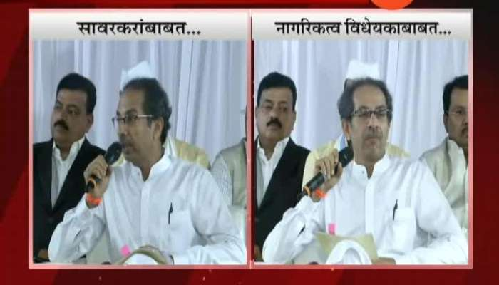 Nagpur CM Uddhav Thackeray On Savarkar Controversy And CAB