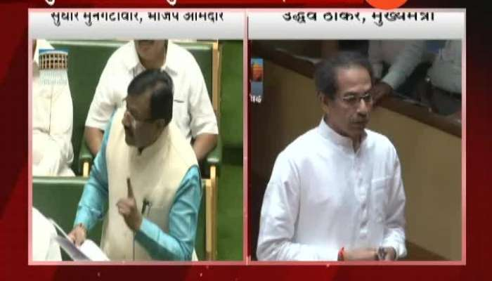 CM Uddhav Thackeray On Nagpur Mayor Sandip Joshi Firing By Unknown