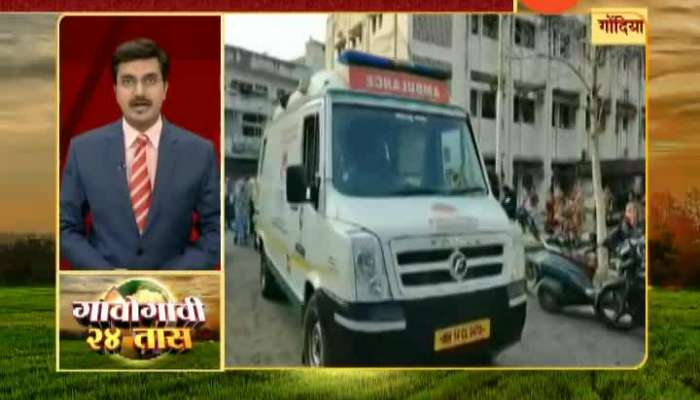 GONDIA ACID ATTACK ON 20 YEARS OLD GIRL