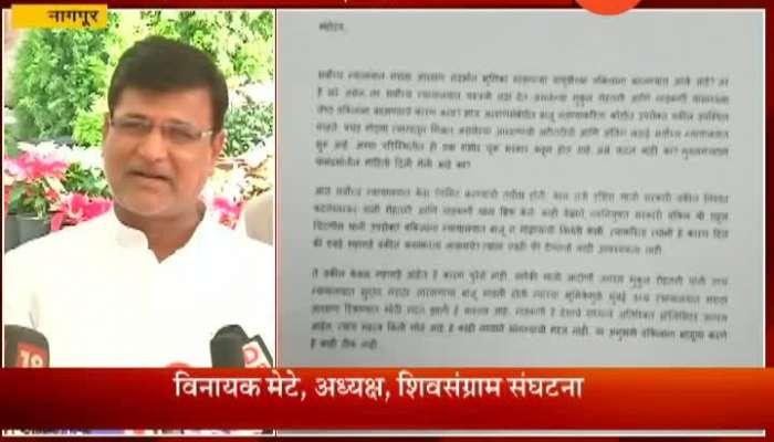 Nagpur Winter Session Vinayak Mete On Maratha Reservation