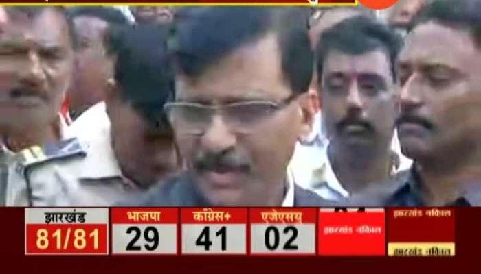 Shiv Sena MP Sanjay Raut On BJP Loss Jharkhand Assembly Election