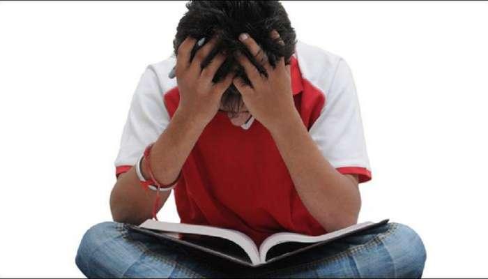 धक्कादायक! भारतात मानसिक रुग्णांच्या संख्येत लक्षणीय वाढ