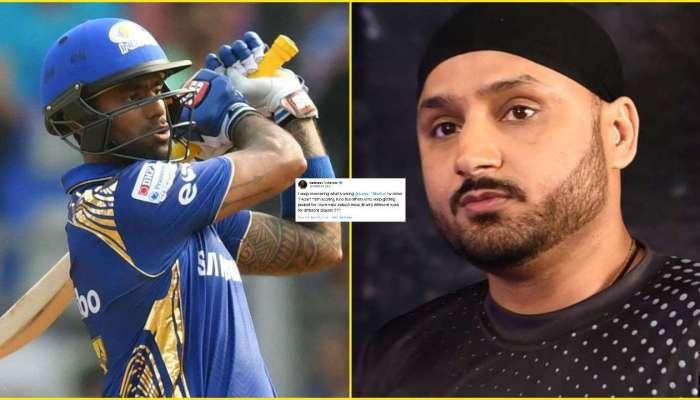 टीम इंडियात सूर्यकुमार यादव नाही, हरभजन भडकला