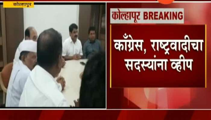 Kolhapur BJP Governance In Zilla Parishad In Problem