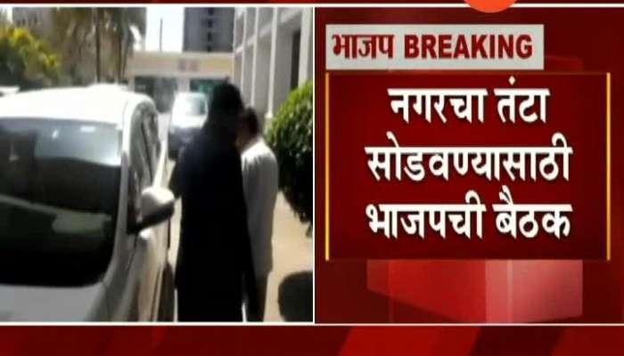 Ahmednagar Blame On Vikhe Patil For BJP Loss