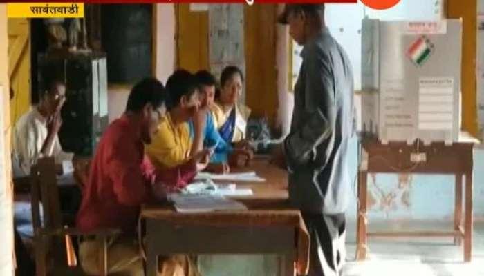 Ratnagiri Sawantwadi By Poll Election