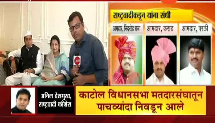 Mumbai NCP Leader Anil Deshmukh On Swearing In As Cabinet Minister