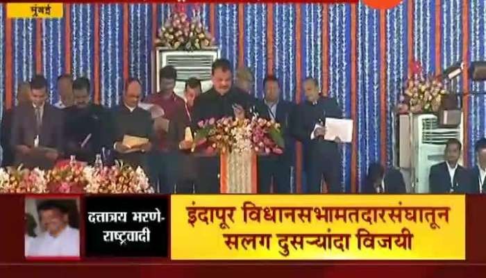NCP Leader Dattatray Bharne Taking Oath As Cabinet Minister Of Maharashtra