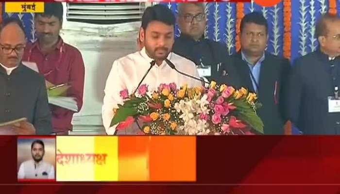 Congress Leader Vishwajeet Kadam Taking Oath As Cabinet Minister Of Maharashtra