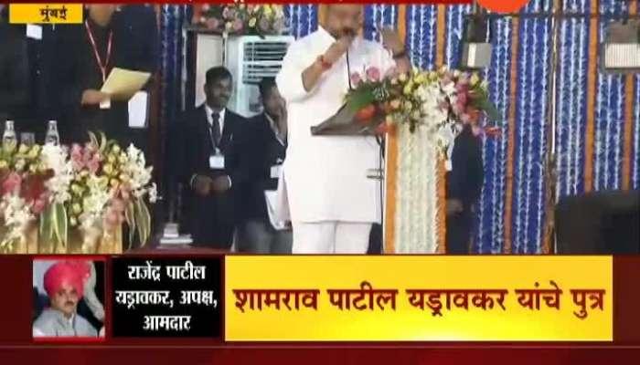 Independent Leader Rajendra Patil Yadraokar Taking Oath As Cabinet Minister Of Maharashtra