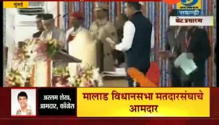 Congress Leader Aslam Shaikh Taking Oath As Cabinet Minister Of Maharashtra