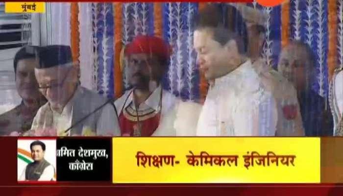 Congress Leader Amit Deshmukh Taking Oath As Cabinet Minister Of Maharashtra