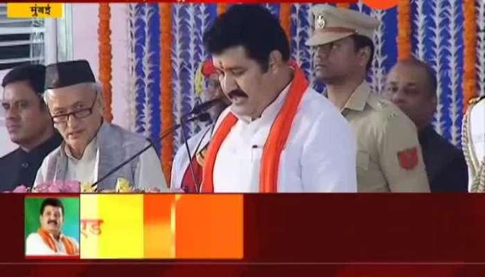 Shiv Sena Leader Sanjay Rathod Taking Oath As Cabinet Minister Of Maharashtra