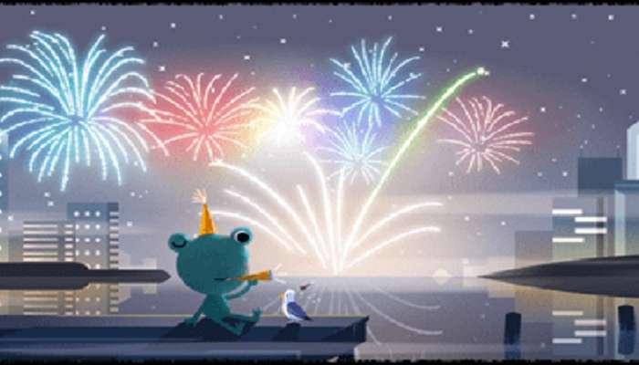 नववर्षाच्या स्वागतासाठी गूगलचे खास डूडल