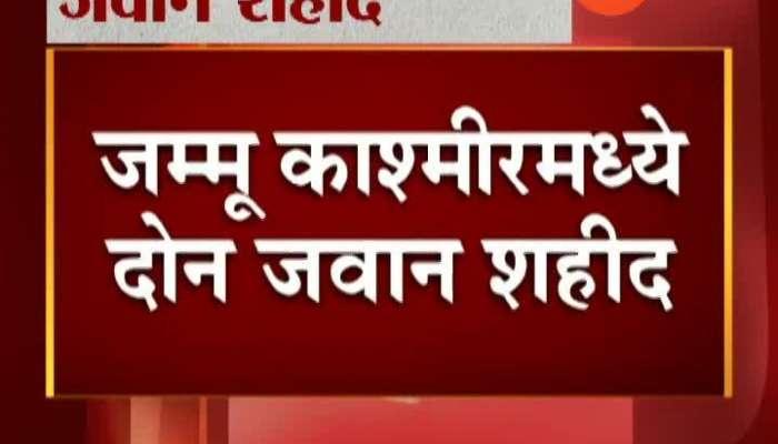 Jammu Kashmir Two Jawan Martyr In Search Operation At Naushera Sector
