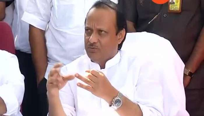 Mumbai DCM Ajit Pawar On Bunglow Distribution To Ministers