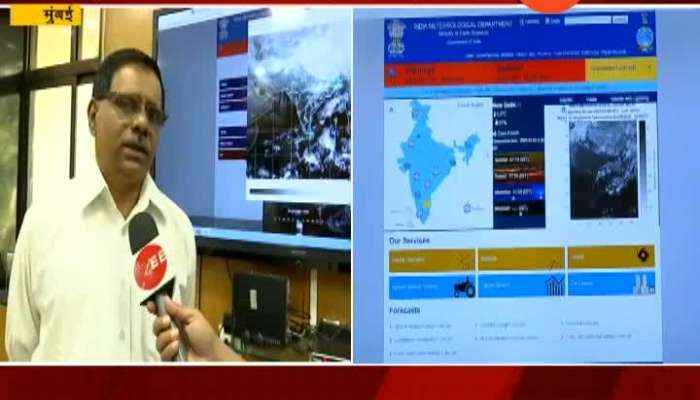 Mumbai Metrological Department On Climate Change And Cold Wave In Maharashtra