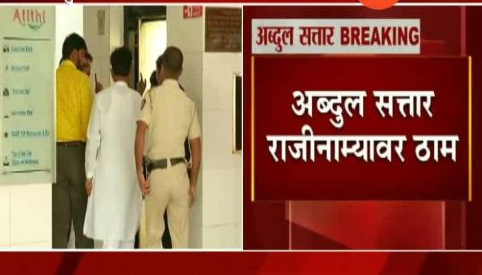 Abdul sattar Resigns As Cabinet minister in Aurangabad