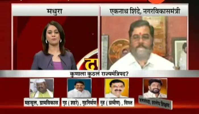 Thane Eknath Shinde Reaction On Expansion Of Ministry
