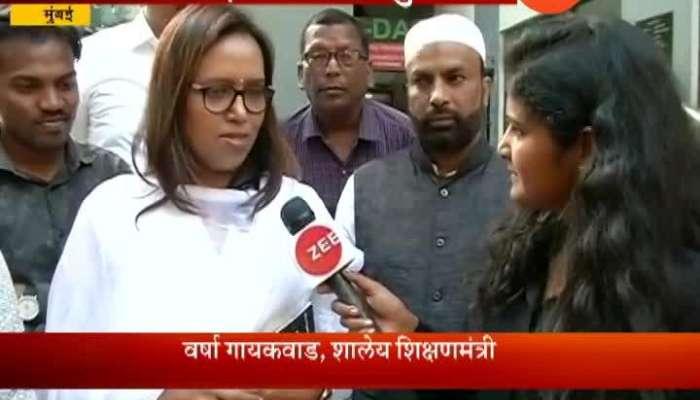 Mumbai Education Minister Varsha Gaikwad