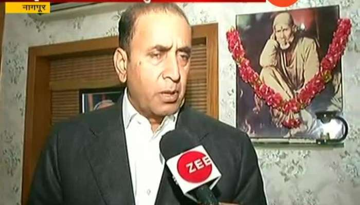 Nagpur State Home Minister Anil Deshmukh On ZP Election