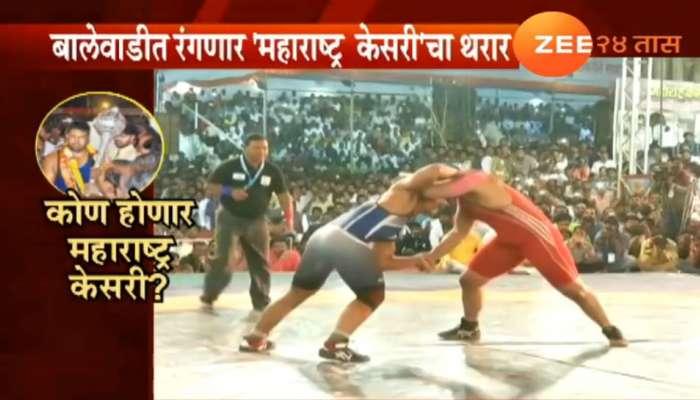 'महाराष्ट्र केसरी'ची गदा कोणाला? शैलेश शेळके-हर्षवर्धन सदगीरमध्ये अंतिम लढत