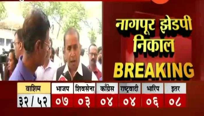 Mumbai Anil Deshmukh On Maha Vikas Aghadi Win Nagpur ZP Election