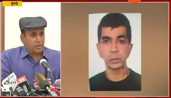 Home Minister Anil Deshmulkh On Mumbai Police Arrested Gangster Ezaz Lakdawala