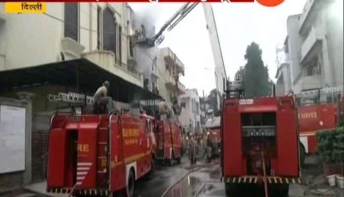 New Delhi Pratapganj Fire Breaks Out At Paper Factory One Dead