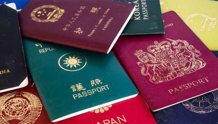 या देशाचा पासपोर्ट आहे सर्वात जास्त 'वजनदार'
