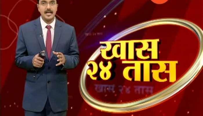 Kirit Somaiya And Varsha Gaikwad On Sending Notice To School