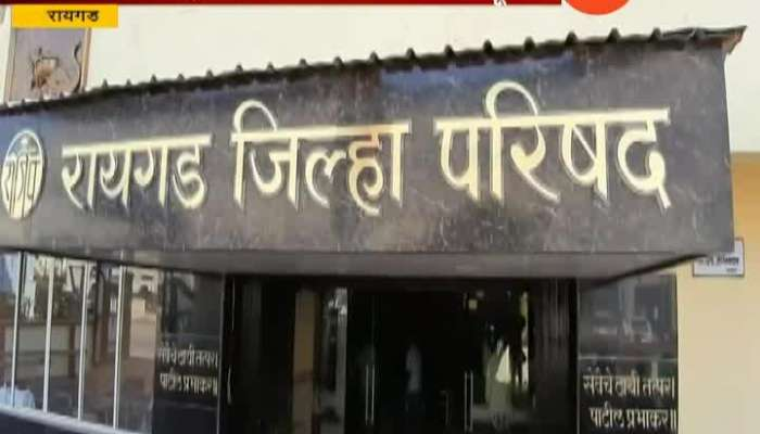 Raigad Maha Vikas Aghadi Formula In ZP Election.