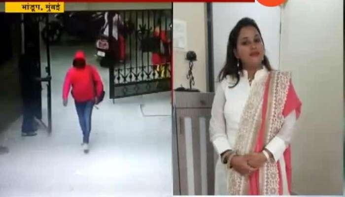 Mumbai,Bhandup Teacher Yashmita Salunkhe Murder New Twist
